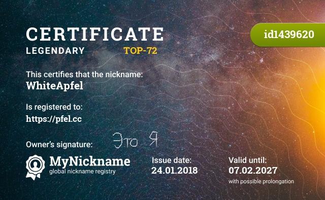 Certificate for nickname WhiteApfel is registered to: https://pfel.cc