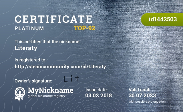 Certificate for nickname Literaty is registered to: http://steamcommunity.com/id/Literaty