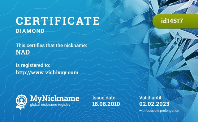 Certificate for nickname NAD is registered to: http://www.vishivay.com