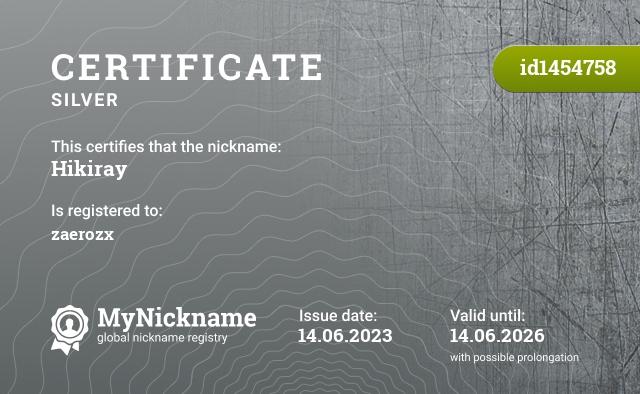 Certificate for nickname Hikiray is registered to: https://vk.com/hikiray