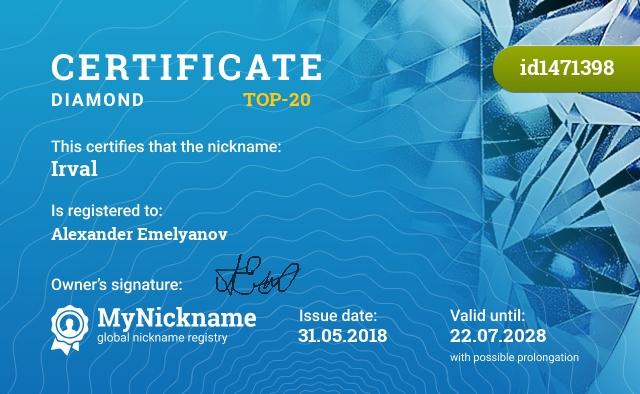 Certificate for nickname Irval is registered to: Alexander Emelyanov