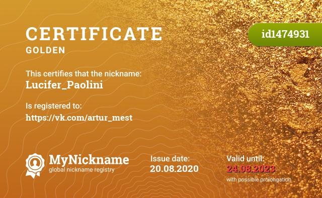 Certificate for nickname Lucifer_Paolini is registered to: https://vk.com/artur_mest
