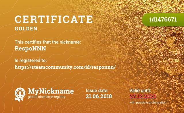 Certificate for nickname RespoNNN is registered to: https://steamcommunity.com/id/responnn/