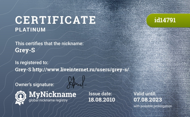 Certificate for nickname Grey-S is registered to: Grey-S http://www.liveinternet.ru/users/grey-s/