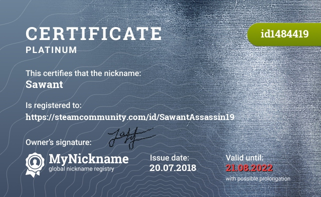 Сертификат на никнейм Sawant, зарегистрирован на https://steamcommunity.com/id/SawantAssassin19