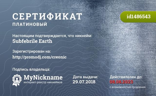 Сертификат на никнейм Subfebrile Earth, зарегистрирован на http://promodj.com/creonic