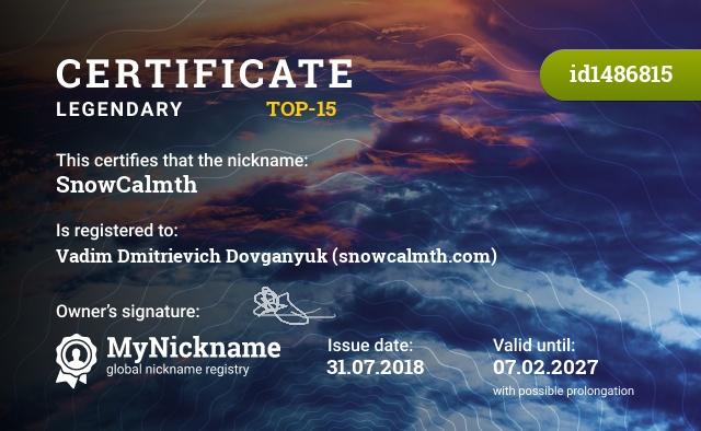 Сертификат на никнейм SnowCalmth, зарегистрирован на Вадим Дмитриевич Довганюк