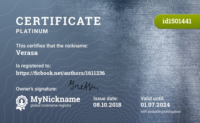 Certificate for nickname Verasa is registered to: https://ficbook.net/authors/1611236