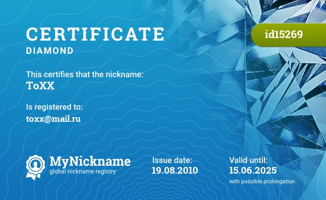 Certificate for nickname ToXX is registered to: toxx@mail.ru