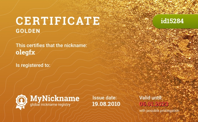 Certificate for nickname olegfx is registered to: