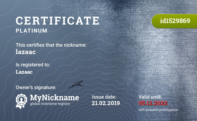 Certificate for nickname lazaac, is registered to: Lazaac