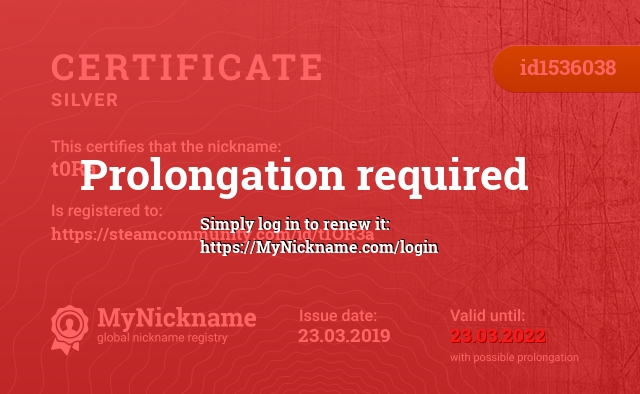 Certificate for nickname t0Ra is registered to: https://steamcommunity.com/id/t1OR3a