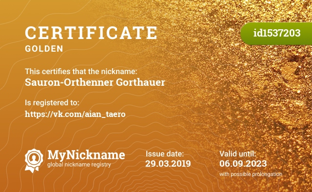 Certificate for nickname Sauron-Orthenner Gorthauer is registered to: https://vk.com/aian_taero