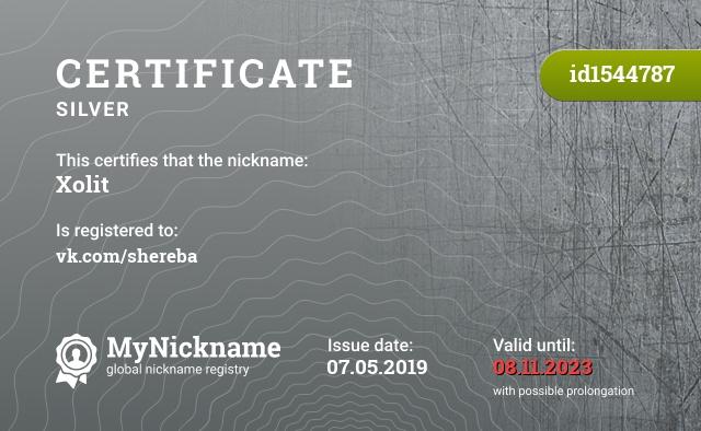 Certificate for nickname Xolit is registered to: vk.com/shereba