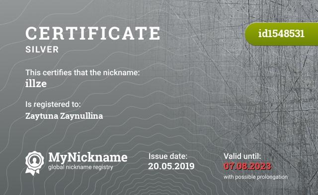Certificate for nickname illze is registered to: Zaytuna Zaynullina