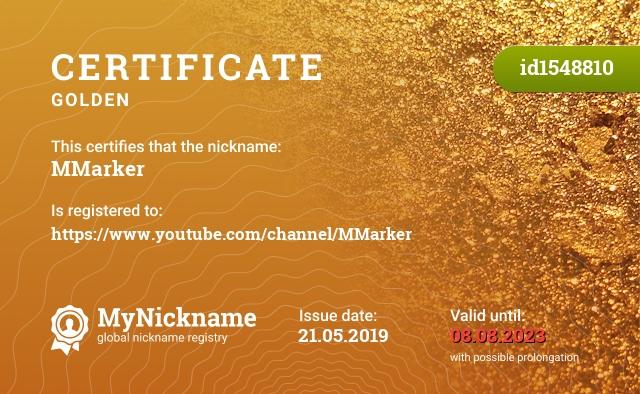 Certificate for nickname MMarker is registered to: https://www.youtube.com/channel/MMarker