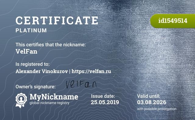 Certificate for nickname VelFan is registered to: https://VelFan.ru