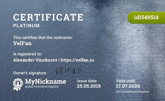 Certificate for nickname VelFan is registered to: Александр Винокуров | https://VelFan.ru