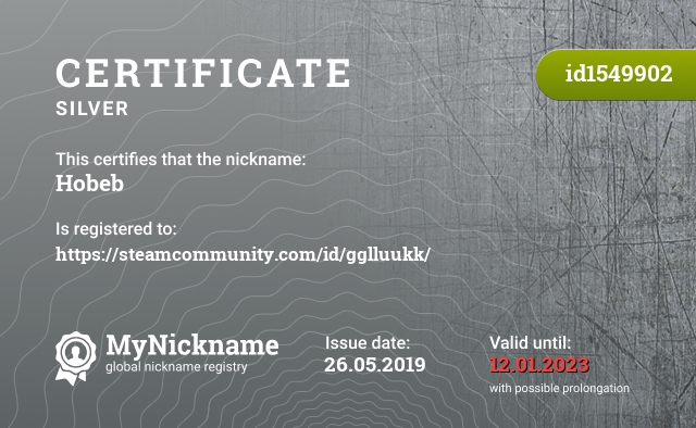 Certificate for nickname Hobeb is registered to: https://steamcommunity.com/id/gglluukk/