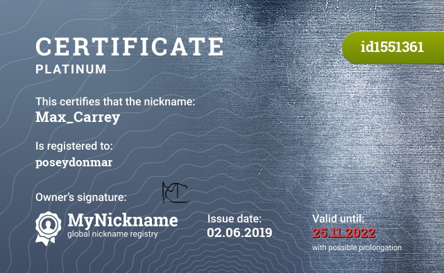 Certificate for nickname Max_Carrey is registered to: poseydonmar
