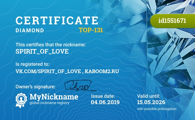Certificate for nickname SPIRIT_OF_LOVE is registered to: VK.COM/SPIRIT_OF_LOVE , KABOOM2.RU