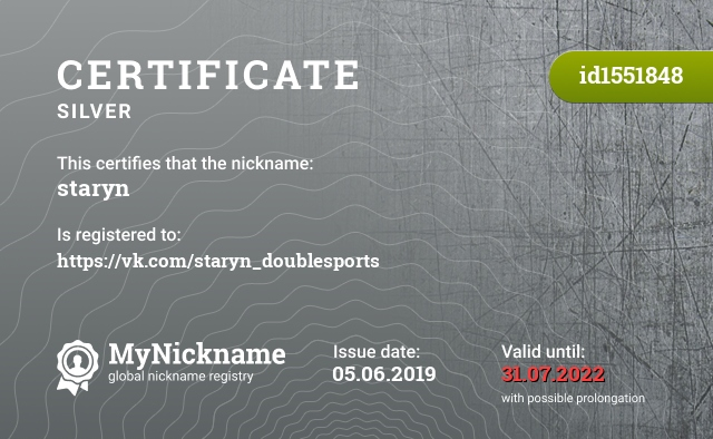 Certificate for nickname staryn is registered to: https://vk.com/staryn_doublesports