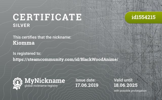Certificate for nickname Kiomma is registered to: https://steamcommunity.com/id/BlackWoodAnime/