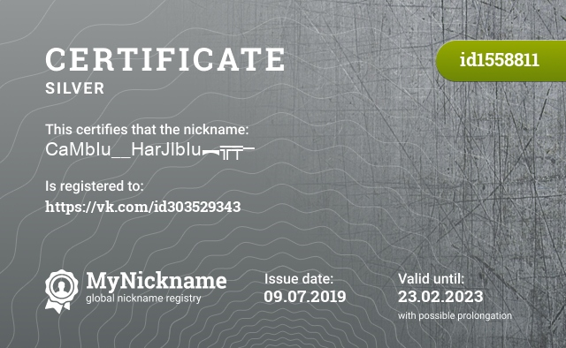 Certificate for nickname CaMbIu__HarJlbIu︻╦╤─ is registered to: https://vk.com/id303529343