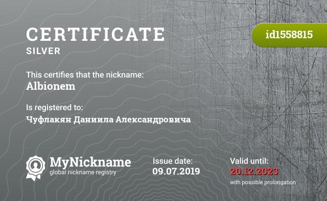 Certificate for nickname Albionem is registered to: Чуфлакян Даниила Александровича