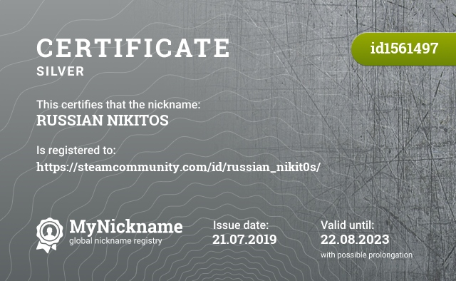Certificate for nickname RUSSIAN NIKITOS is registered to: https://steamcommunity.com/id/russian_nikit0s/