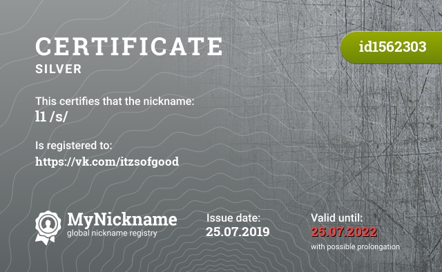 Certificate for nickname l1 /s/ is registered to: https://vk.com/itzsofgood
