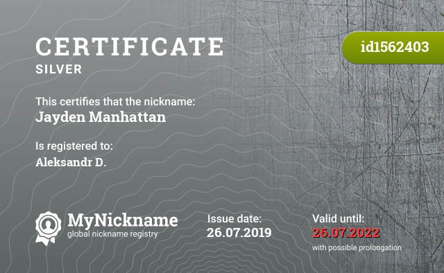 Certificate for nickname Jayden Manhattan is registered to: Aleksandr D.