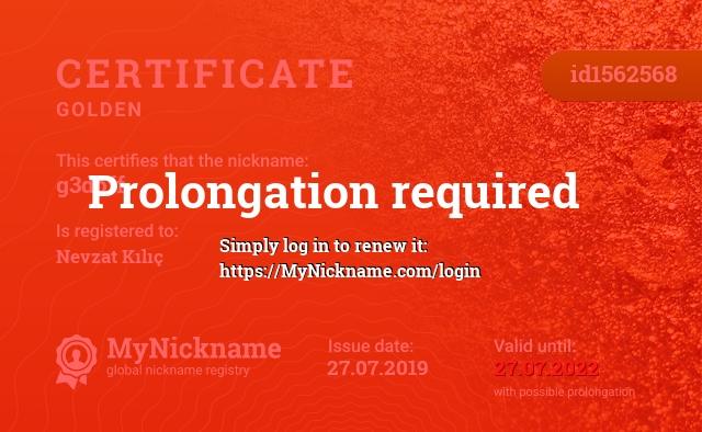 Certificate for nickname g3doff is registered to: Nevzat Kılıç
