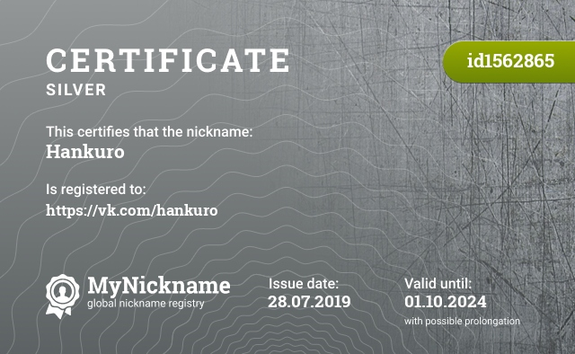 Certificate for nickname Hankuro is registered to: https://vk.com/hankuro