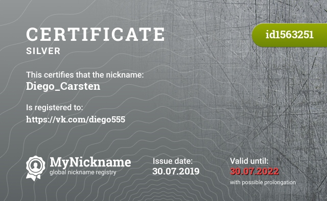 Certificate for nickname Diego_Carsten is registered to: https://vk.com/diego555
