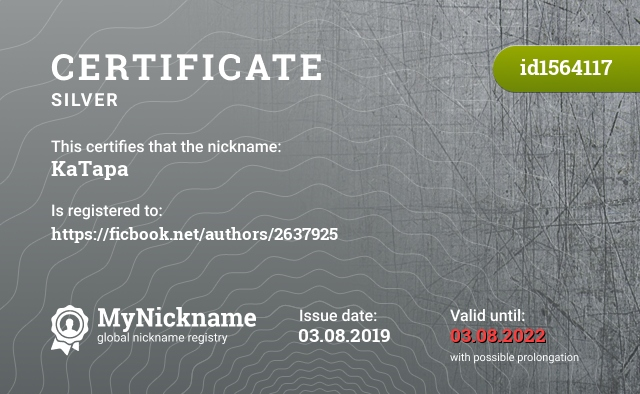 Certificate for nickname KaTapa is registered to: https://ficbook.net/authors/2637925