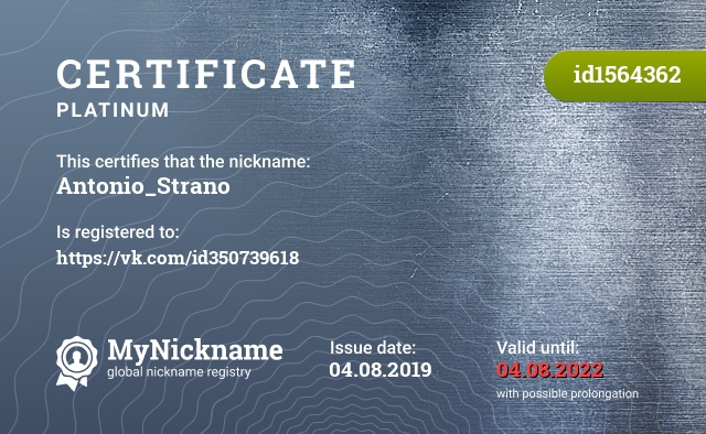 Certificate for nickname Antonio_Strano is registered to: https://vk.com/id350739618