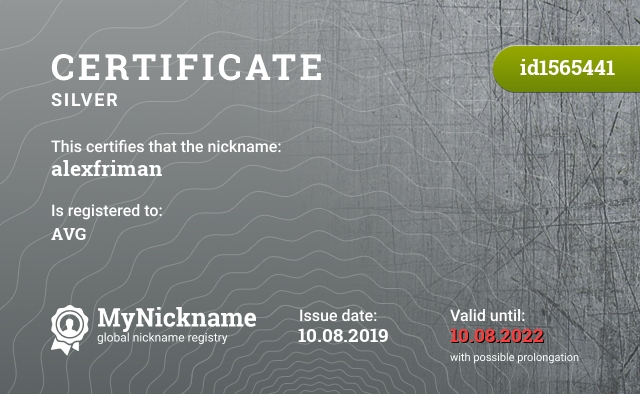 Certificate for nickname alexfriman is registered to: AVG