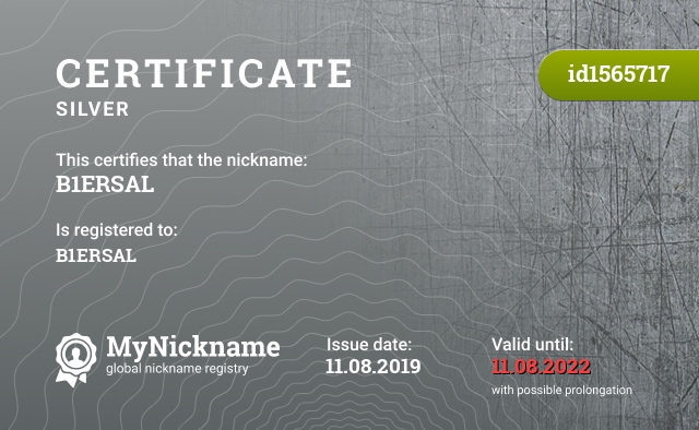 Certificate for nickname B1ERSAL is registered to: B1ERSAL