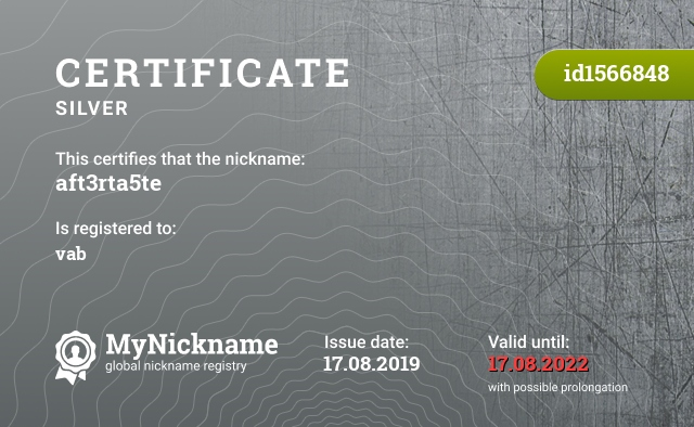 Certificate for nickname aft3rta5te is registered to: vab