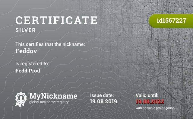 Certificate for nickname Feddov is registered to: Fedd Prod