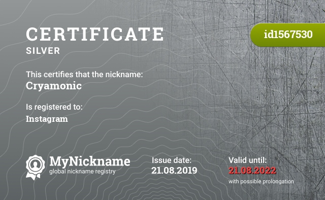 Certificate for nickname Cryamonic is registered to: Instagram