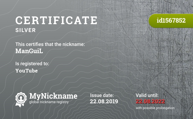 Certificate for nickname ManGuiL is registered to: YouTube