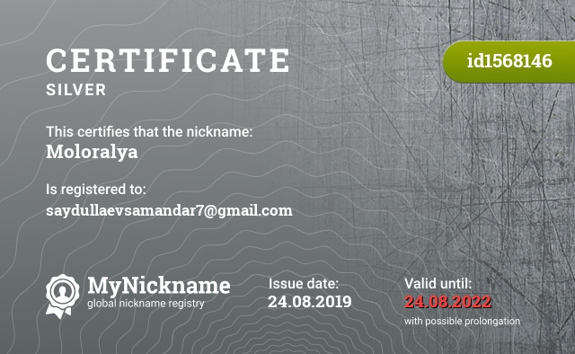 Certificate for nickname Moloralya is registered to: saydullaevsamandar7@gmail.com