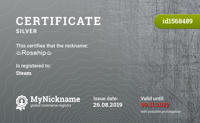 Certificate for nickname ♨Rosehip♨ is registered to: Steam