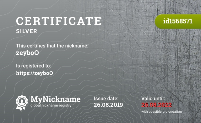 Certificate for nickname zeyboO is registered to: https://zeyboO