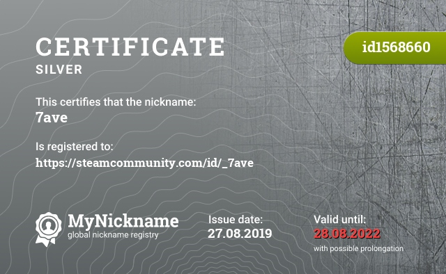 Certificate for nickname 7ave is registered to: https://steamcommunity.com/id/_7ave