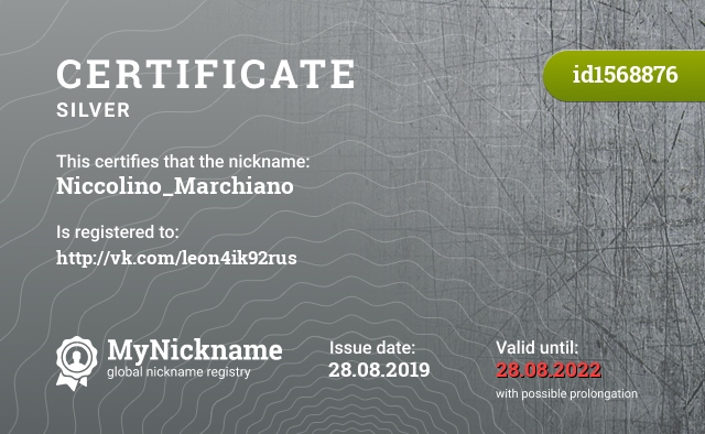 Certificate for nickname Niccolino_Marchiano is registered to: http://vk.com/leon4ik92rus