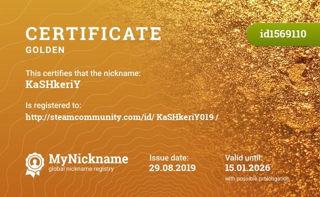 Certificate for nickname KaSHkeriY is registered to: http://steamcommunity.com/id/ KaSHkeriY019 /