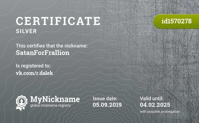 Certificate for nickname SatanForFrallion is registered to: vk.com/r.dalek